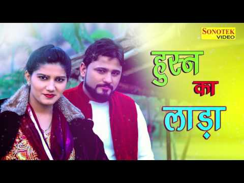 Husan Ka Lada Na | Sapna Chaudhary, Pradeep Boora | Raj Mawar | Sapna Song | Haryanvi Song 2018