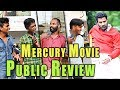 Mercury Movie Public Review | Karthik Subbaraj | Prabhudeva | Pen Studios | Stone Bench Films