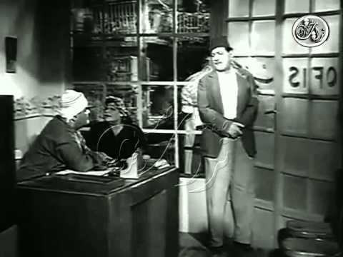 مشهد كوميدي لنجيب الريحاني  من فيلم