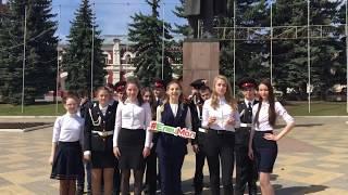 Учащиеся МБОУ СШ№1 им.М.М.Пришвина провели экскурсию по Ельцу