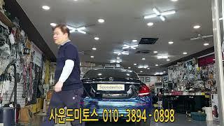 부산 W213 벤츠220d전동트렁크-SM전동트렁크 be…