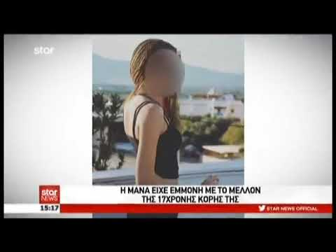 newsbomb.gr: Έγκλημα στο Μαρκόπουλο - Τι είδε αυτόπτης μάρτυρας