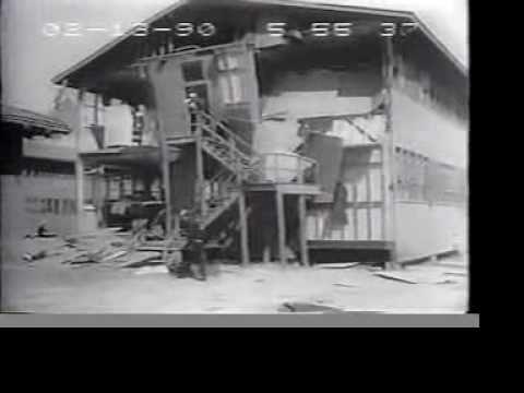 Port Chicago Explosion - KGO-TV San Francisco 1990