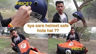 Tips For Chossing Cricket Helment and Cricket Bag !! Cricket kit Review Series Part-5