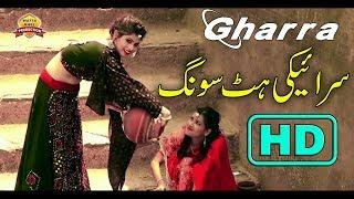 Gharra - Saraiki Hit Song 2018 -2019 - #Ishfaq Khan Shaqi - Latest Song 2018 - HD Video 2019