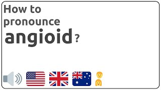 How to pronounce angioid in english