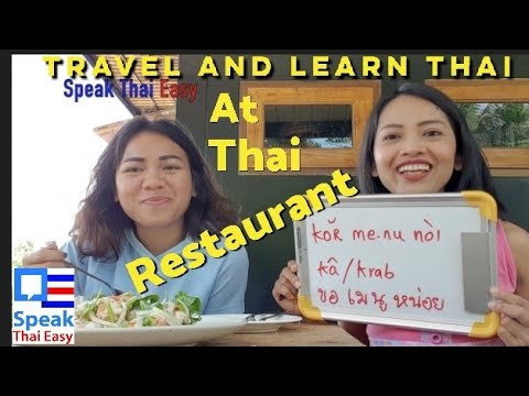 192-Speak Thai Easy || At Thai restaurant || Thai for tourist|| Order Thai food || Thai conversation