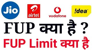 What is FUP in Recharge   FUP Limit