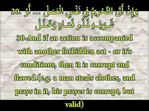 Great Poem - The Principles Of Fiqh (Qawa'id Al-Fiqhiyyah) - Shaykh Abdur-Rahman ibn Nasir as-Sa'di