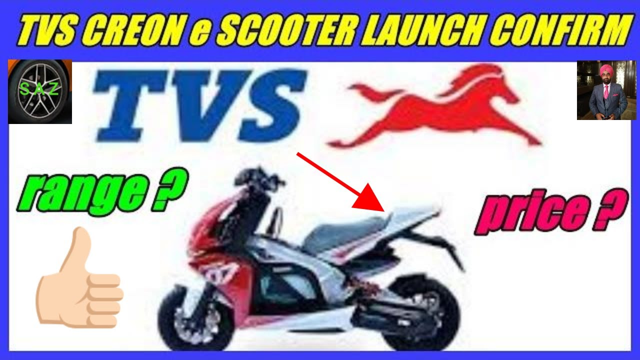 TVS CREON ELECTRIC SCOOTER LAUNCH DATE AND SPECIFICATIONS/Tvs creon e  scooter latest update