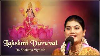 Lakshmi Varuvai