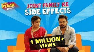 Joint family ki jhanjhat | Khatta Meetha Pyaar Ep- 7 | Life Tak