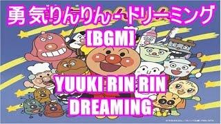 1988年11月21日にリリースしましたドリーミング(DREAMING)の1枚目シン...