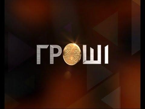 Савченко в оренду та наркотична Умань – Гроші