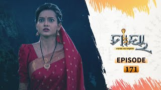 Maya | Full Ep 171 | 26th Oct 2020 | Odia Serial - TarangTV