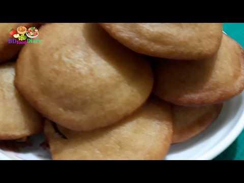 Primitive Teler pitha / ডিম দিয়ে তৈরি মজাদার পোয়া পিঠা / egg recipes / Pua Pitha / bdfood