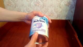Розпакування Молочна суміш Nutrilon Пепті 400 м з Rozetka com ua