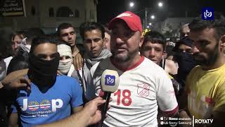 عودة الهدوء إلى الرمثا بعد احتجاجات وأعمال شغب (24/8/2019)
