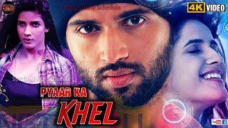 Pyaar Ka Khel (Ye Mantram Vesave) Hindi Dubbed Movie 2020   Release Today Vijay Deverakonda shivani