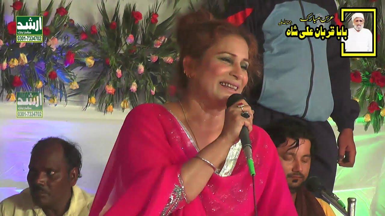 Download Naseebo Lal -Jeo Dhola Jeo Dhola-2019- جیو ڈھولا جیو ڈھولا      Urss Baba Qurbar Ali Shah-