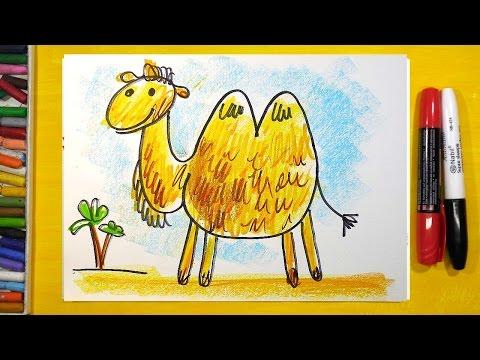 Как нарисовать верблюда для детей 5 лет