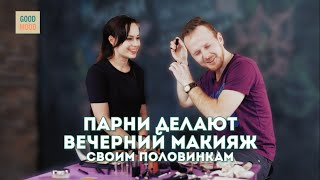 видео вот что делают парни вконтакте.mp4