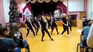 Обложка Флешмоб Современный Танец 11 А класс Modern Dance