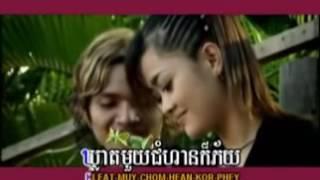 មិនអាចខ្វះថ្លៃ ភ្លេងសុទ្ធ, Min Arch Kvas Thlai Karaoke YouTube YouTube