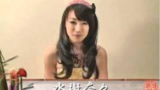 オリコンスタイル2011年お正月コメント 水樹奈々 thumbnail