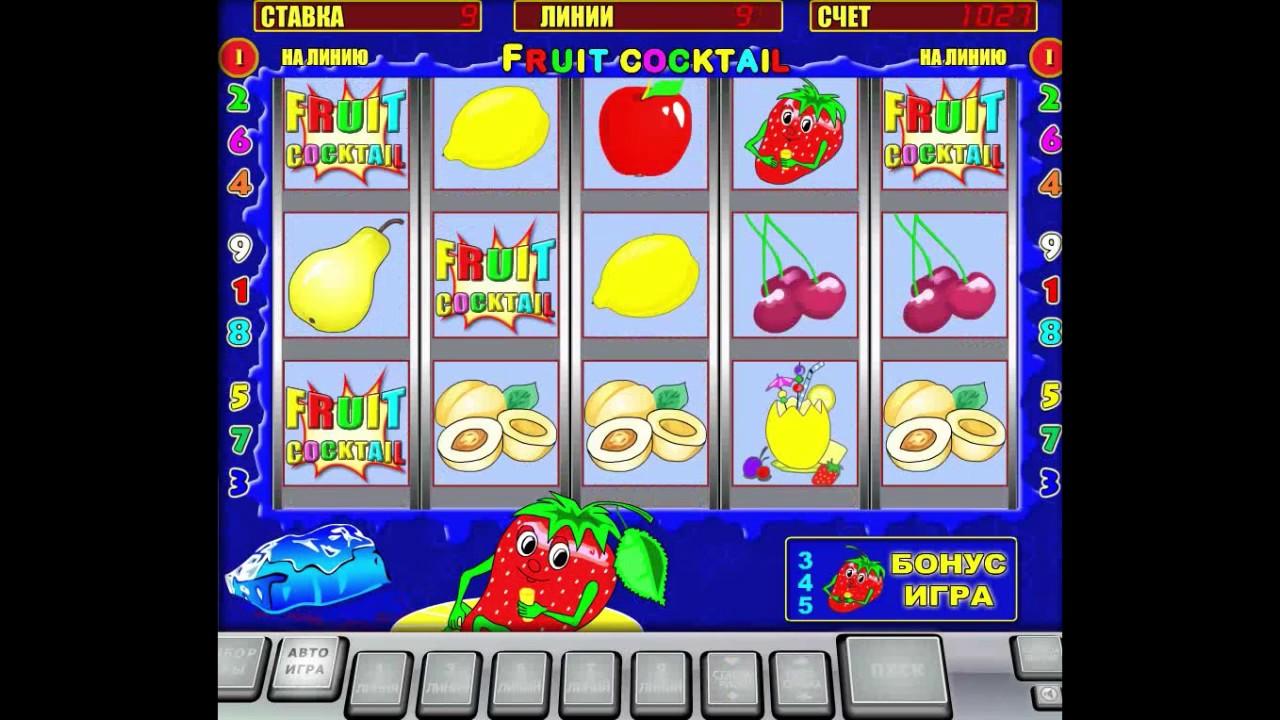 Игровые автоматы ссср фото