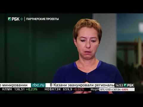 Профиль. Ольга Дергунова, зам.президента-председателя правления банка ВТБ