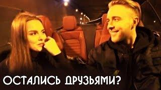 Егор Крид и Дарья Клюкина переписываются по WhatsApp