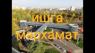 Москва шахрида иш бор