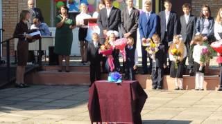 1 сентября 2016 года. Дорская школа. Поздравление в день знаний директора школы.