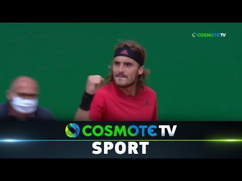 Τσιτσιπάς - Γκαρίν (2-0) Highlights - Monte-Carlo Masters - 15/4/2021 | COSMOTE SPORT HD