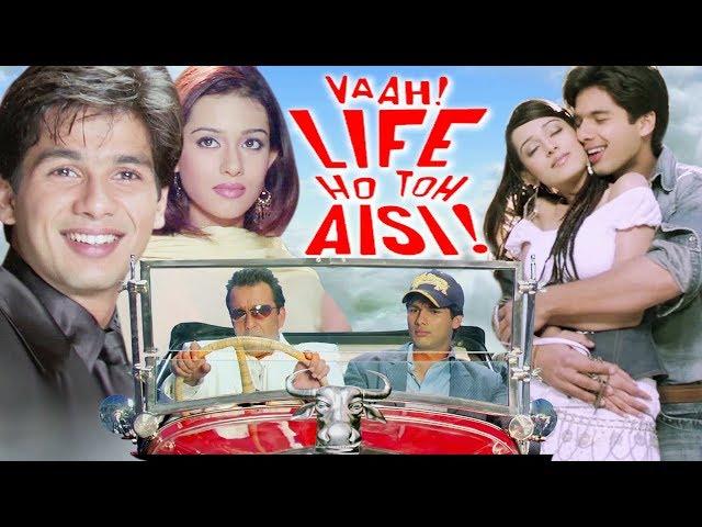 Vaah Life Ho Toh Aisi Full Movie | Hindi Comedy Movie | Shahid Kapoor Movie| Sanjay Dutt |Amrita Rao