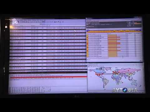 Alpha || Αυτοψία - Ο κόσμος των hacker