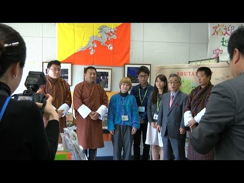 The president of Sherubtse College, the Royal University of Bhutan and his group visiting Fukui
