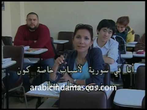 Swiss woman studies Arabic in Damascus