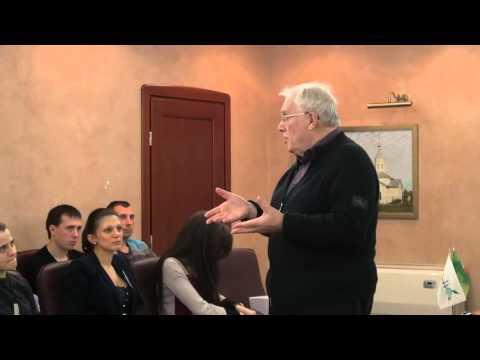 «Как мысли выразить себя?» ч.1, Игорь Милославский