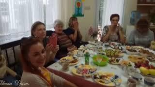 Поздравление с юбилеем 70 лет от подруг