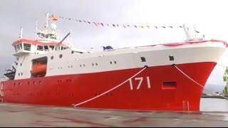 Entrega del Buque Oceanografico BOP BAP CARRASCO - Marina de Guerra del Perú