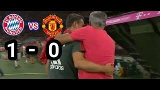 Bayern Munchen Defeat Manchester United 2018 ( 1-0 )