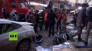 Dos muertos y decenas de heridos por la explosión de un coche bomba en Siria