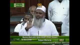 Aiudf Chief Badruddin Ajmal Speech In Parliament Over Bodo Non-bodo Clash In Kokrajhar, Assam.
