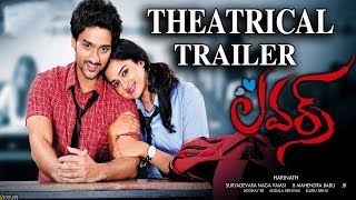 Lovers Theatrical Trailer - Sumanth Ashwin, Nandita, Maruthi