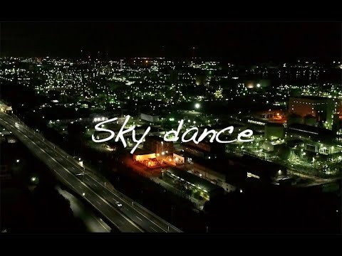 ALIVES - Sky dance (Official Music Video)