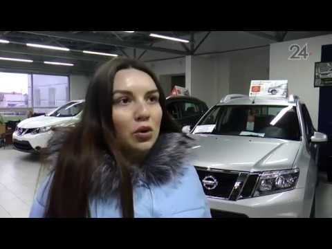Жители Казани обвиняют в мошенничестве один из автосалонов города