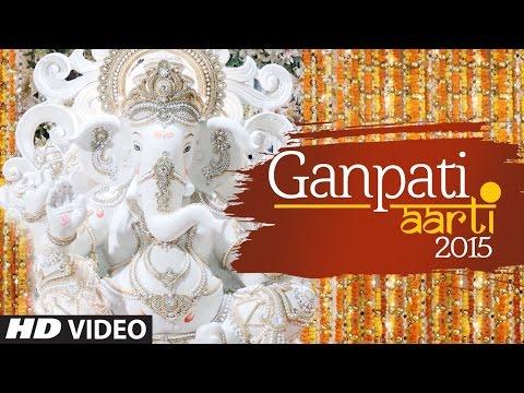 Ganpati Aarti (Full Video) - Ganesh Chaturthi 2015  T-Series Bhakti Sagar