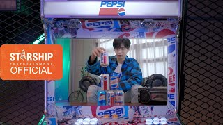 [SPECIAL CLIP] 강다니엘 (KANG DANIEL) - 2020 PEPSI X STARSHIP PROJECT
